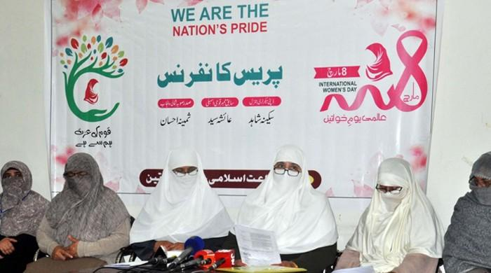 Women should be given equal rights in society: JI's female leaders