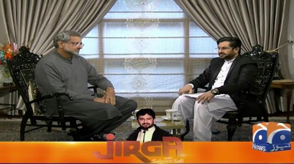 Jirga | Saleem Safi | 1st March 2020