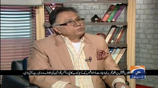 Meray Mutabiq | Hassan Nisar | 1st March 2020