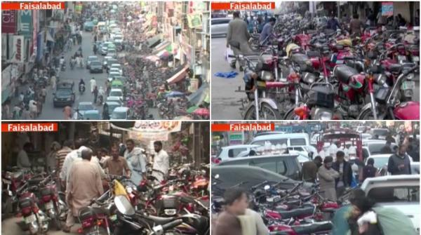 Parking problems in Faisalabad