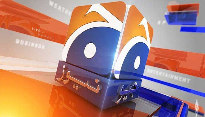Cable Operators Directed To Shut Down Geo Tv Or Shift To Last Numbers