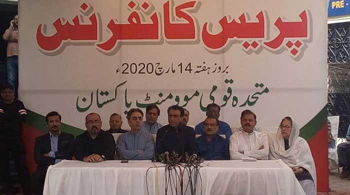 MQM-P slams PPP, says Sindh's urban centres suffering from 'economic terrorism'
