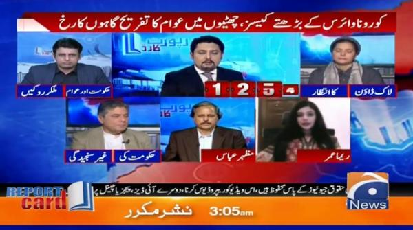 Report Card | Wajih Sani | 20th March 2020