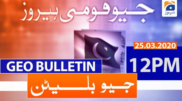 Geo Bulletin 12 PM | 25th March 2020