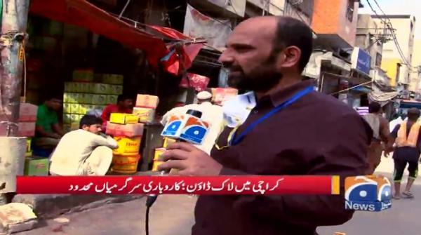 Karachi Lockdown; Karobari Sargarmiya'n Mehdood