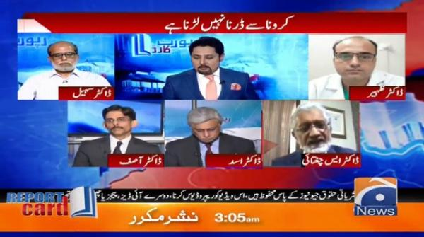 Report Card | Wajih Sani | 25th March 2020