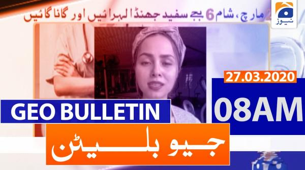Geo Bulletin 08 AM | 27th March 2020
