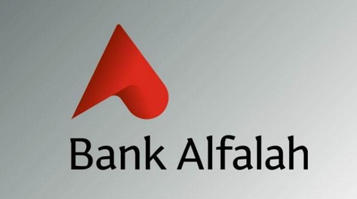 Bank Alfalah clarifies news reports regarding closure of Shahdin Manzil branch