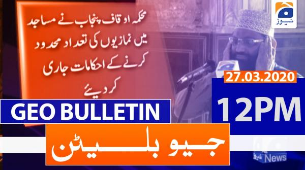Geo Bulletin 12 PM | 27th March 2020