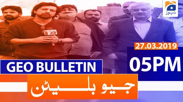 Geo Bulletin 05 PM | 27th March 2020
