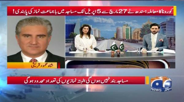 Wazir-e-Azam Lockdown Ky Mamlay Per Lachak Dikhayengay?