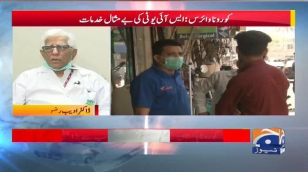 Coronavirus; Pakistan Ky Tibbi Shaubay Ka Sab Sy Bara Challenge!