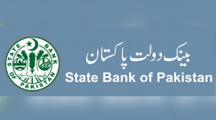 SBP reduces cheque clearing time in bid to curb spread of COVID-19