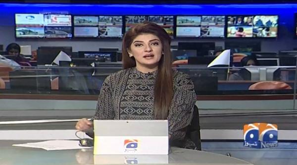 Geo Bulletin 08 AM | 28th March 2020