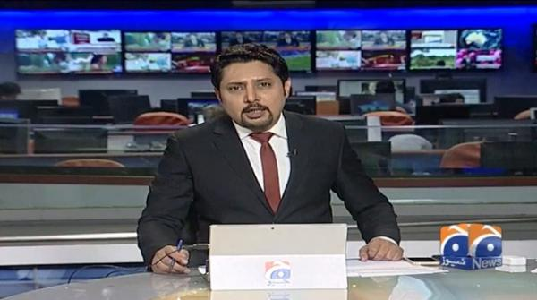 Geo Bulletin 06 PM | 28th March 2020