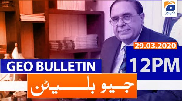 Geo Bulletin 12 PM | 29th March 2020