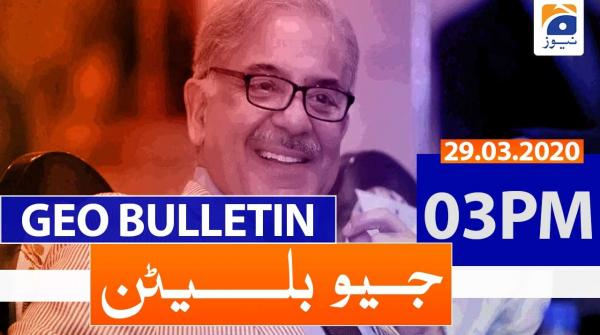 Geo Bulletin 03 PM | 29th March 2020