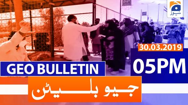 GeoBulletin 05 PM | 30th March 2020
