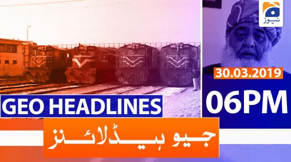 Geo Headlines 06 PM | 30th March 20201800 HL