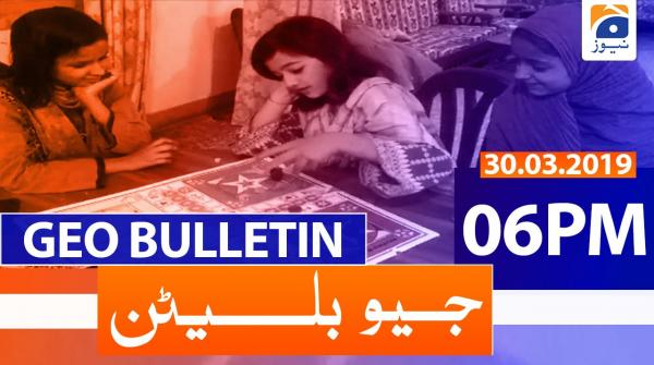 Geo Bulletin 06 PM | 30th March 2020