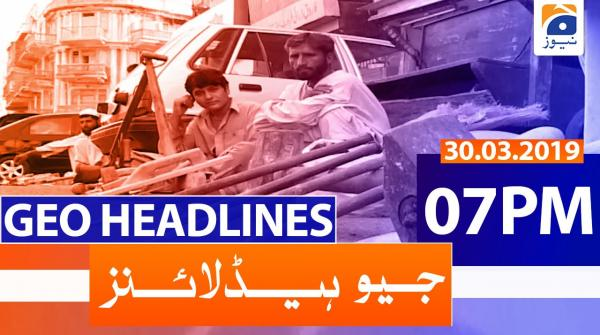 Geo Headlines 07 PM | 30th March 2020