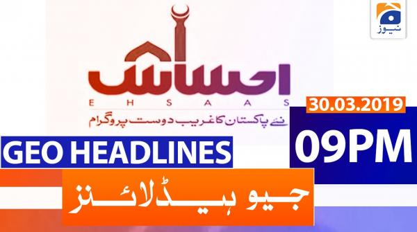 Geo Headlines 09 PM | 30th March 2020