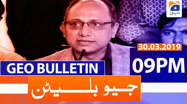 Geo Bulletin 09 PM | 30th March 2020