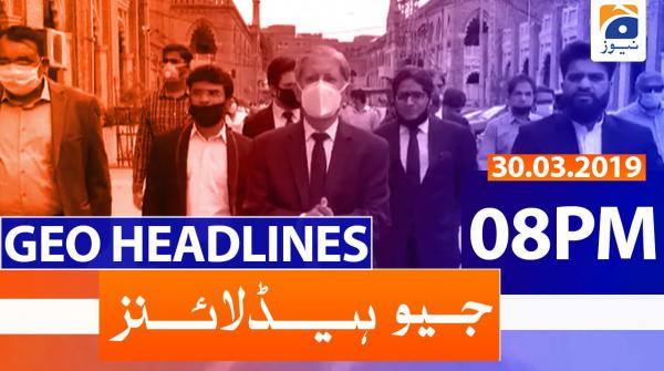 Geo Headlines 08 PM | 30th March 2020