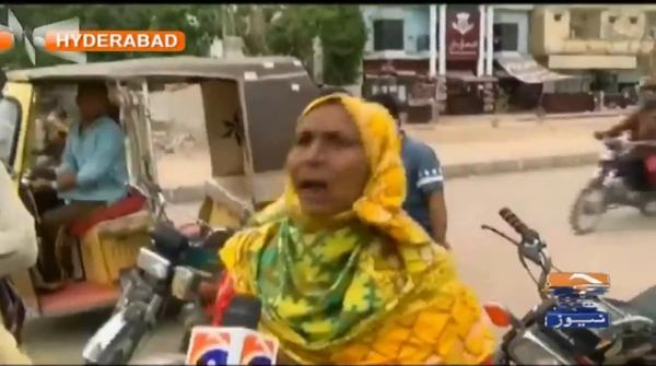 Geo Bulletin 08 AM | 30th March 2020