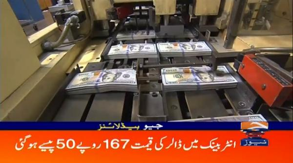 Geo Headlines 11 AM | 30th March 2020