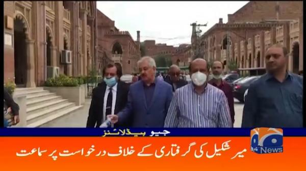 Geo Headlines 02 PM | 30th March 2020