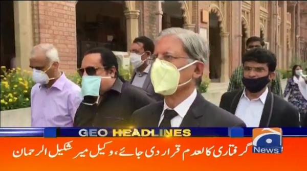 Geo Headlines 04 PM | 30th March 2020