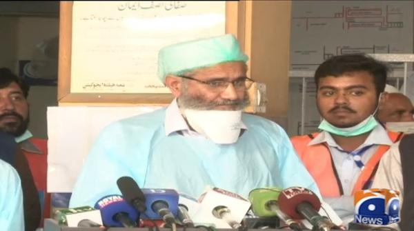 Good results coming from lockdown: Senator Siraj-ul-Haq