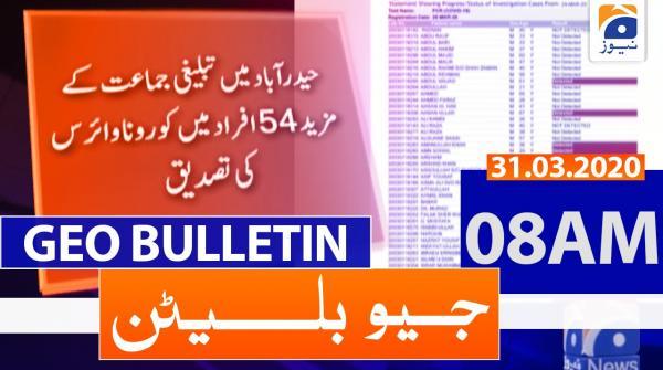 Geo Bulletin 08 AM | 31st March 2020
