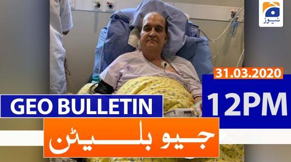 Geo Bulletin 12 PM | 31st March 2020