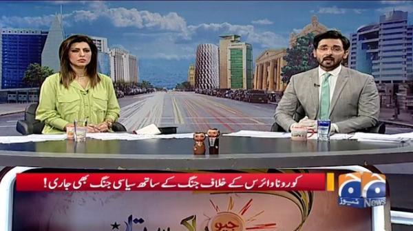 Coronavirus; Shehbaz Sharif Ab Tak Hukumat Ko Koi Wazay Plan Nahi Day Sakay!