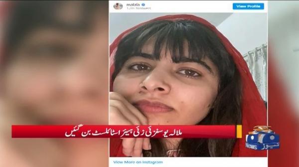 Malala Yousafzai hairstylist ban gayee