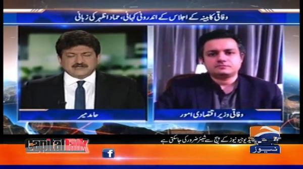 Capital Talk | Hamid Mir | 31st March 2020
