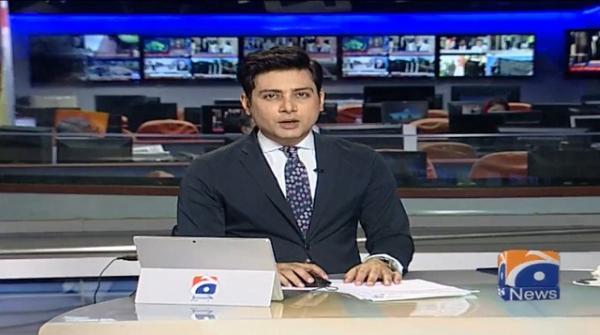 Geo Bulletin 08 AM | 1st April 2020