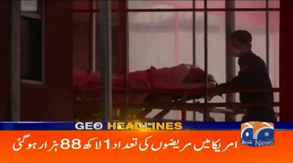 Geo Headlines 10 AM | 1st April 2020
