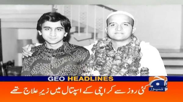 Geo Headlines 02 PM | 1st April 2020