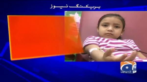 Geo Bulletin 03 PM | 1st April 2020