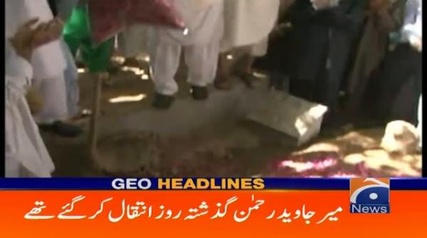 Geo Headlines 05 PM | 1st April 2020