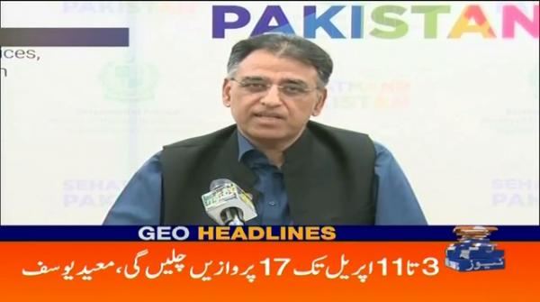 Geo Headlines 08 PM | 1st April 2020