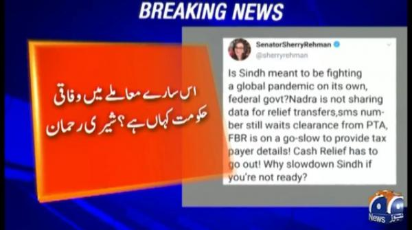 Does Sindh have to tackle the pandemic alone?