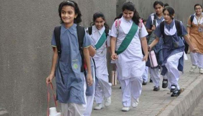 Coronavirus outbreak: Punjab committee asks educational institutes ...