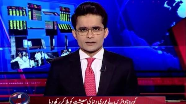 Pakistan Mein 50 Lakh Be-Rozgar Aur Derh Crore Logon Ke Ghareeb Honay Ka Khadsha Kyun?