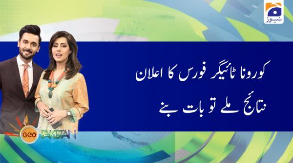 Geo Pakistan | 2nd April 2020