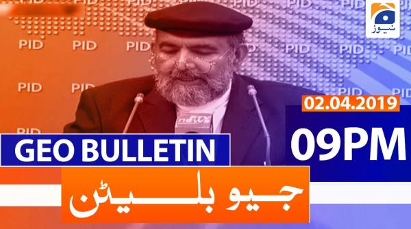 Geo Bulletin 09 PM | 2nd April 2020