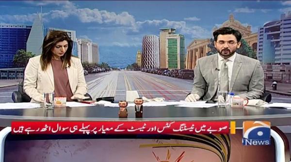 Wazir-e-Aala Punjab Ka Jald Corona Vaccine Tayar Katny Ka Dawa!